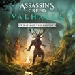 game Assassin's Creed: Valhalla - Wrath of the Druids