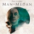 game The Dark Pictures: Man of Medan