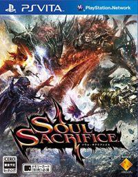 Okładka Soul Sacrifice (PSV)