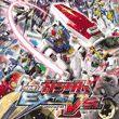 Mobile Suit Gundam: Extreme Vs.