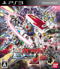 Okładka Mobile Suit Gundam: Extreme Vs. (PS3)