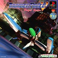 Okładka Thunder Force V (PS1)