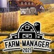 game Farm Manager 2021