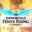 game Immortals: Fenyx Rising - A New God