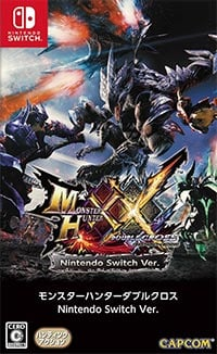 Game Box for Monster Hunter Generations Ultimate (Switch)