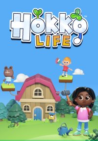 Game Box for Hokko Life (PC)