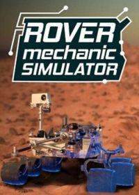 Okładka Rover Mechanic Simulator (PC)