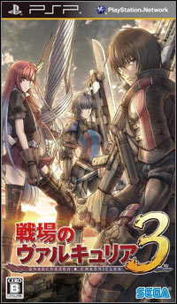 Okładka Valkyria Chronicles 3: Unrecorded Chronicles (PSP)