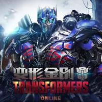 Okładka Transformers Online (PC)