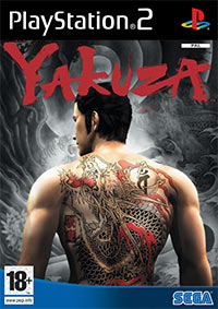 Game Box for Yakuza (PS2)