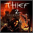 game Thief 2: The Metal Age