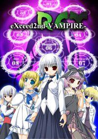 Okładka eXceed 2nd - Vampire REX (PC)