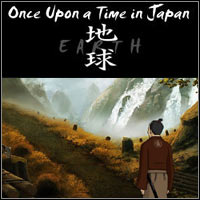 Okładka Once Upon a Time in Japan: Earth (PC)