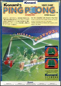 Okładka Ping-Pong (PC)