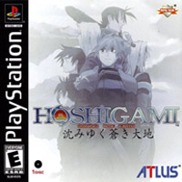 Game Box for Hoshigami: Ruining Blue Earth (PS1)