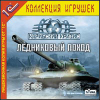 Okładka Cuban Missile Crisis: Ice Crusade (PC)