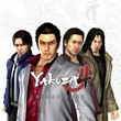 game Yakuza 4 Remastered