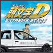 Initial D: Extreme Stage (PS3)
