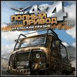 UAZ Racing 4x4: Ural Call (PC)