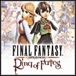 Final Fantasy Crystal Chronicles: Ring of Fates (NDS)