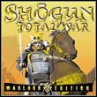 Shogun: Total War Warlord Edition (PC)