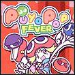 Puyo Pop Fever (PS2)