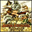 BattleFantasia (PS3)