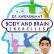 Dr. Kawashima's Body and Brain Exercises (X360)