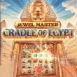 Jewel Master: Cradle of Egypt 2 (NDS)