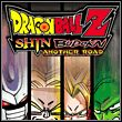 Dragon Ball Z: Shin Budokai - Another Road (PSP)