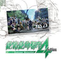 Disaster Report 4 Plus: Summer Memories (PS4)