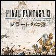 Final Fantasy XI: Raise of the Zilart (PS2)