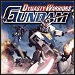 Dynasty Warriors: Gundam (X360)