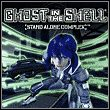 Ghost in the Shell: Stand Alone Complex (PS2)
