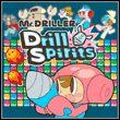 Mr. Driller: Drill Spirits (NDS)