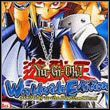 Yu-Gi-Oh! Worldwide Edition: Stairway to the Destined Duel (GBA)