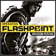 Operation Flashpoint: Dragon Rising (X360)