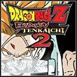 Dragon Ball Z: Budokai Tenkaichi 2 (PS2)