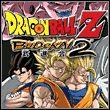 Dragon Ball Z: Budokai 2 (PS2)
