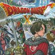 Dragon Quest X (WiiU)
