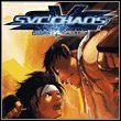 SVC Chaos: SNK vs. Capcom (XBOX)