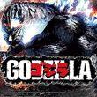 Godzilla (PS4)