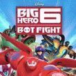 Big Hero 6 Bot Fight (WP)