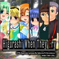 Higurashi When They Cry (PS2)
