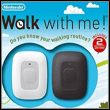 Walk With Me! (NDS)