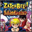 Zatch Bell!: Mamodo Fury (GCN)