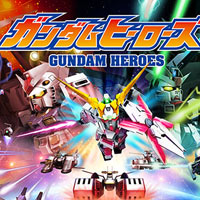 Gundam Heroes (WWW)