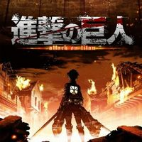 Attack on Titan: Assault (iOS)