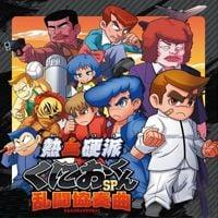 River City: Tokyo Rumble (3DS)