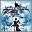 Soulcalibur III (PS2)